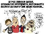 le-psg-version-qatar